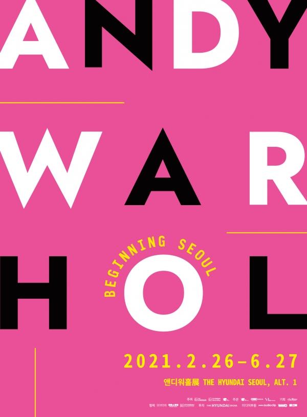 앤디 워홀의 대규모 회고전 '앤디 워홀: 비기닝 서울(ANDY WARHOL : BEGINNING SEOUL)'전이 오는 26일 서울 여의도 '더현대 서울' 내 복합문화시설 알트원(ALT.1)에서 개막한다. ⓒ여성신문