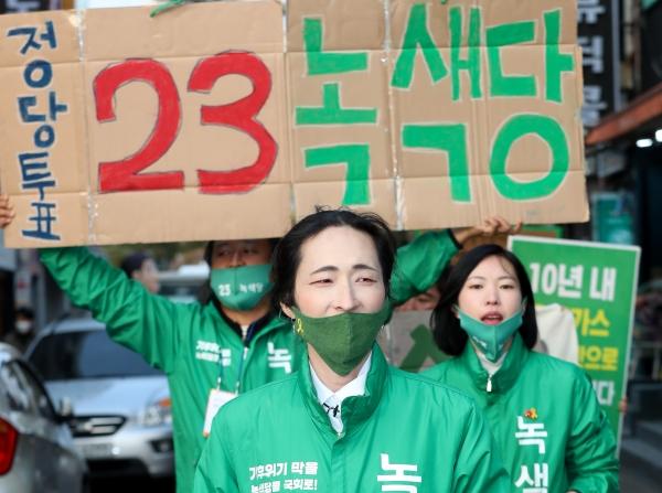 제주녹색당 퀴어활동가 고 김기홍씨. ⓒ뉴시스·여성신문