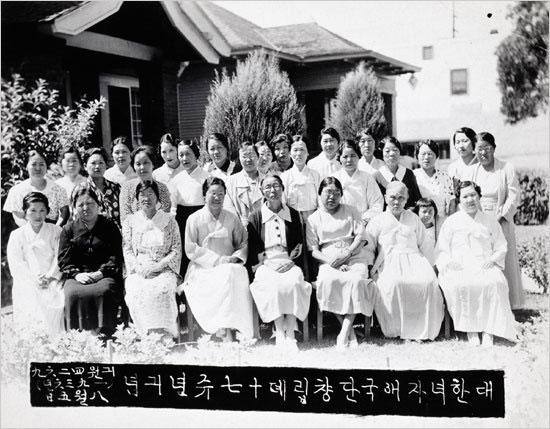 대한여자애국단 단체 사진. 사진=전남대 제공