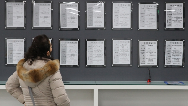 2일 오후 서울 마포구 서울서부고용복지플러스센터에서 한 여성 구직자가 취업 정보 게시판을 살펴보고 있다. ⓒ뉴시스