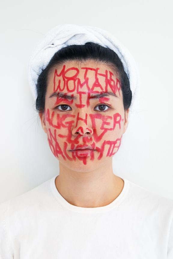 윤정미 작가의 2004년 작품 'Red Face' ⓒ윤정미 작가