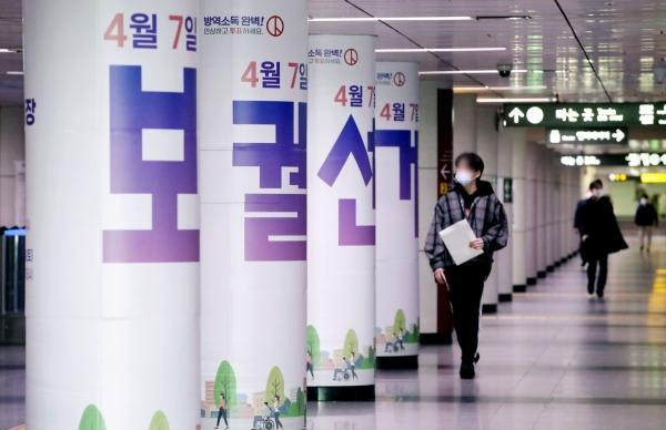 4일 오후 서울 중구 시청역 1호선 대합실의 기둥에 서울특별시장 보궐선거 관련 안내문이 붙어있다. ⓒ뉴시스·여성신문