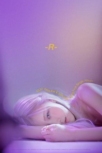 걸그룹 블랙핑크의 메인보컬 로제가 첫 솔로 싱글 앨범 'R'을 이달 공개한다. ⓒYG엔터테인먼트