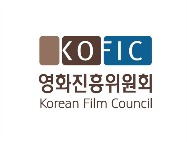 영화진흥위원회가 횡령 의혹을 받는 김정석 씨를 신임 사무국장으로 임명한 것에 대해 논란이 일고 있다. ⓒ영화진흥위원회