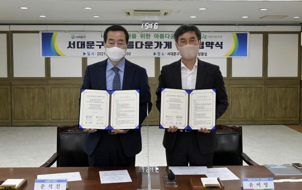 문석진 서대문구청장(왼쪽)과 윤여영 (재)아름다운가게 상임이사가 업무협약을 맺은 뒤 협약서를 들어 보이고 있다 ⓒ서대문구청