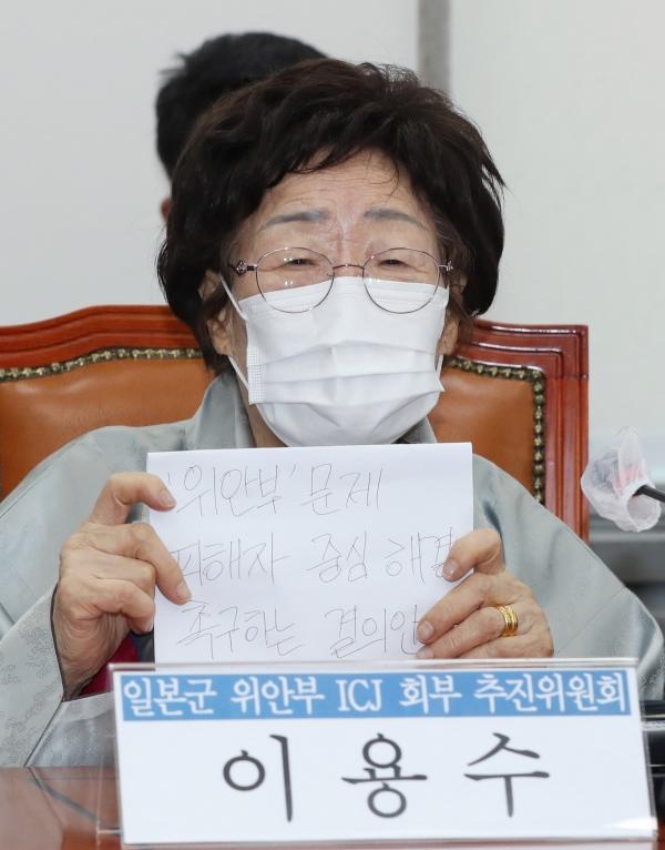 일본군 위안부 피해자이자 인권활동가인 이용수 할머니가 5일 오후 국회에서 기자회견을 열고 '위안부 문제 피해자 중심 해결 촉구 결의안'을 들어보이며 위안부 문제의 국제사법재판소(ICJ) 제소를 요청하고 있다. ⓒ뉴시스·여성신문