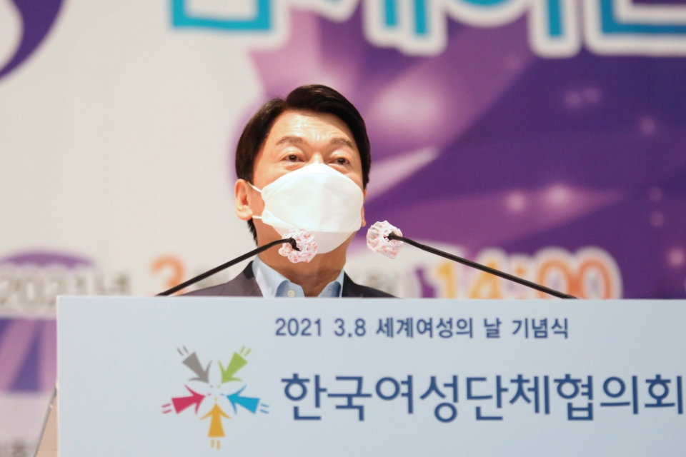 8일 오후 서울 영등포구 공군호텔에서 한국여성단체협의회가 3·8 세계 여성의 날 맞아 '위대한 여성 함께하는 대한민국' 행사를 개최했다. ⓒ홍수형 기자