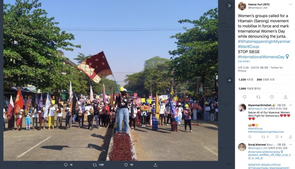 3.8 세계여성의 날을 맞아 미얀마 여성들이 반군부 시위의 선두에 나서며 '타메인 혁명'을 외쳤다.  ⓒ트위터 @hannayuri_twt 캡처