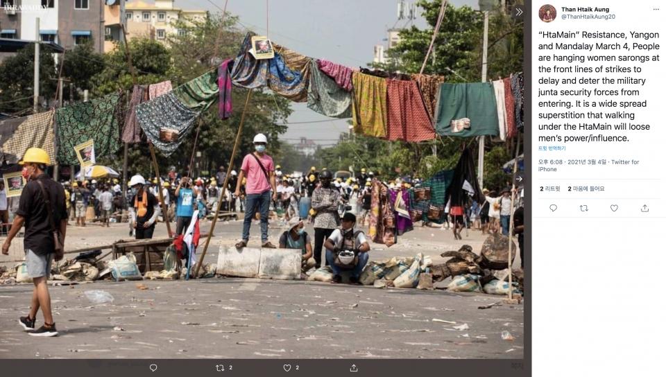 미얀마의 반군부 시위대가 여성 전통 치마 '타메인'으로 방어선을 구축했다.  ⓒ트위터 @ThanHtaikAung20 캡처