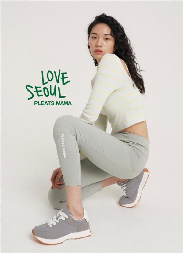 '리젠 서울'원사로 제작된 플리츠마마 '러브서울' 에디션 중 레깅스 사진 ⓒ영등포구청