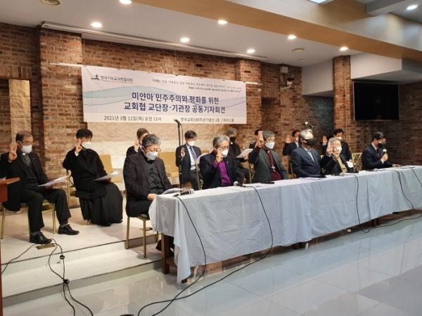 """한국기독교협의회 회원들도 """"미얀마 연대하겠다""""고 목소리를 높였다 ⓒ한국기독교협의회"""