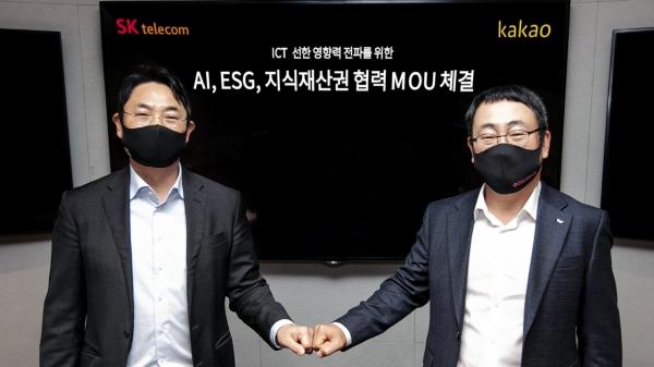 여민수 카카오 공동대표(왼쪽)와 유영상 SK텔레콤 MNO사업대표 ⓒSK텔레콤·카카오
