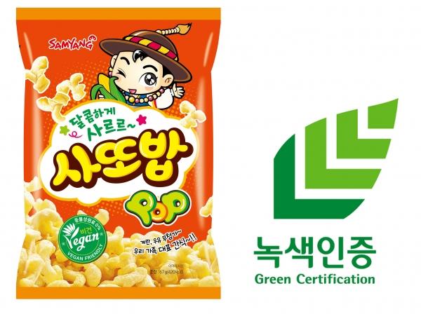 삼양식품 사또밥이 녹색기술제품 인증을 받았다 Ⓒ삼양식품