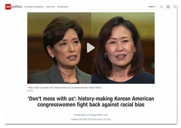 영 김(왼쪽) 의원과 미셸 박 스틸 의원. ⓒCNN 웹사이트 캡처