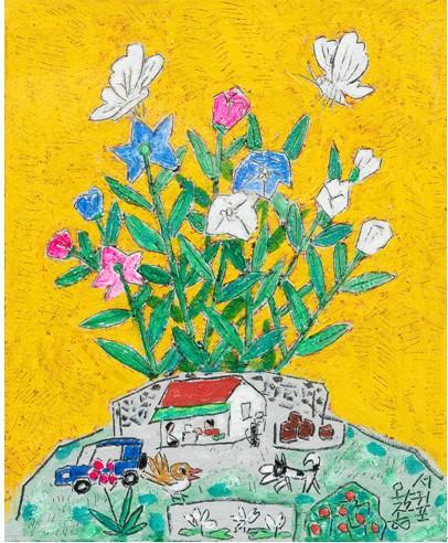 이왈종, 제주생활의 중도, 장지에 혼합재료, 27.2x22.2cm ⓒ뉴시스·여성신문