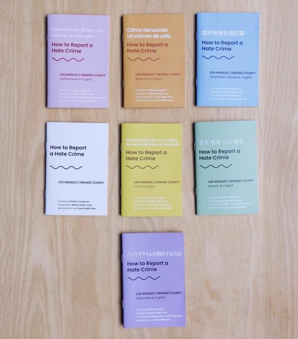 7개국어로 번역된 '증오범죄 대처 방법' 책자 ⓒhatecrimebook 웹사이트 이미지 갈무리