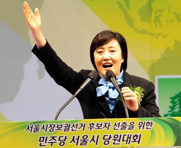 2011년 9월 25일 서울 잠실실내체육관에서 열린 서울시장 보궐선거 후보자 선출을 위한 민주당 서울시 당원대회에서 박영선 후보가 연설을 하고 있다.