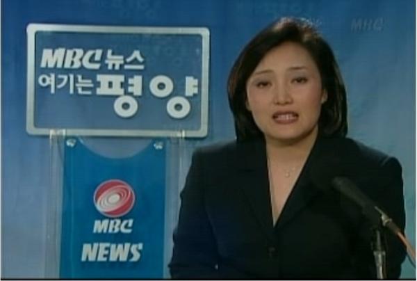 2002년 9월 11일 북한 평양의 조선중앙TV 스튜디오 앵커석에서 생방송으로 뉴스를 전하는 박영선 후보. 사진=MBC 뉴스 캡쳐