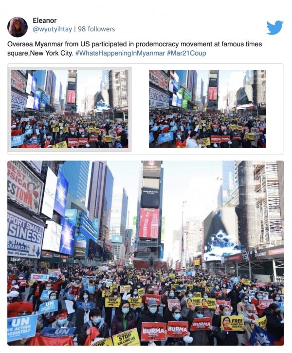 21일 뉴욕 타임스퀘어에서 미얀마인 300여명이 모여 미얀마 민주주의 염원과 군부 저항 시위를 열었다. ⓒ트위터 @wyutyihtay 게시물 캡처