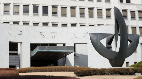 18일 오후 서울 서초구 대법원의 모습. ⓒ뉴시스