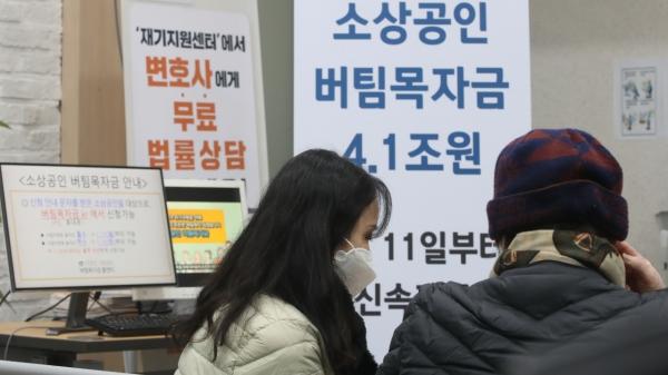 11일 오전 서울 종로구 소상공인시장진흥공단 서울중부센터에서 직원들이 온라인 접수가 어려운 시민들의 신청을 돕고 있다. ⓒ뉴시스