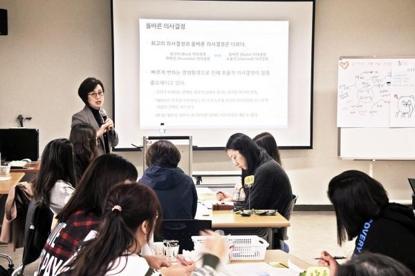 한국여성수련원 '여성인재 아카데미' 교육 모습. ⓒ한국여성수련원