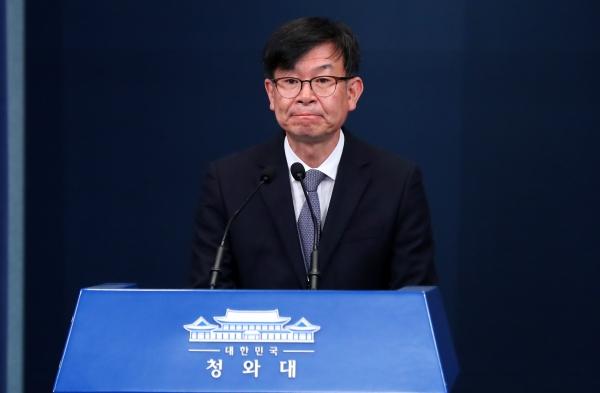 사임한 김상조 전 청와대 정책실장이 29일 오전 청와대 춘추관 브리핑룸에서 인사말을 하고 있다.