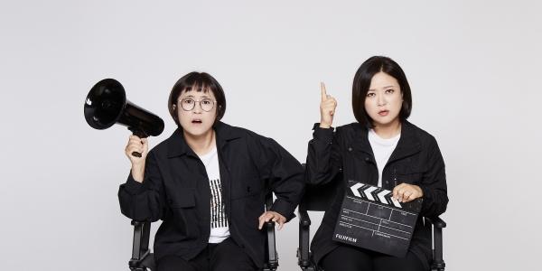송은이와 김숙은 판 벌리고 편먹는다. ⓒ콘텐츠랩 비보