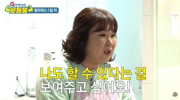코미디언 김민경 ⓒ유튜브 캡처유튜브 캡처