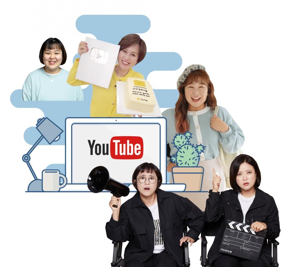 코미디언 박미선, 송은이와 김숙, 김민경, 김주연씨... 재치 있고 실력 있는 언니들이 열어젖힌 '여성 웹 예능 전성시대'는 이제 시작이다. ⓒ여성신문