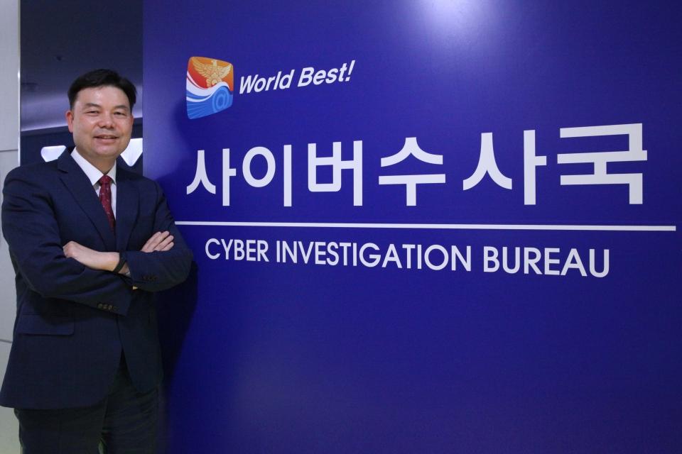 최종상 국가수사본부 사이버범죄수사과장 ⓒ홍수형 기자