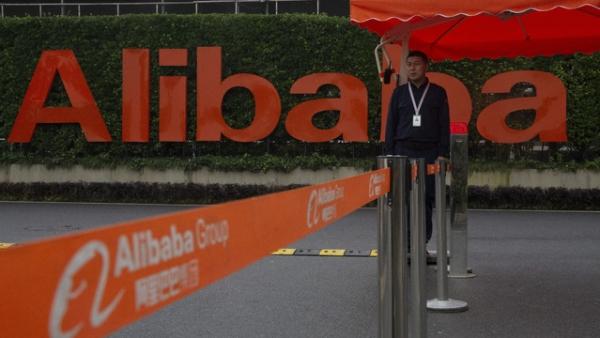 중국 저장성 항저우시에 있는 알리바바 그룹 본사 ⓒAP/뉴시스