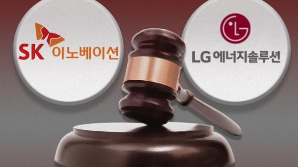 LG에너지솔루션 SK이노베이션소송 ⓒ뉴시스