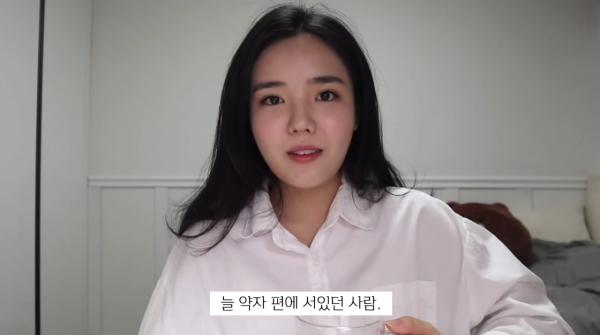 박은수씨가 Q&A 영상을 통해 구독자와 소통하고 있다.  ⓒ유튜브 '은수 좋은 날' 영상 캡처