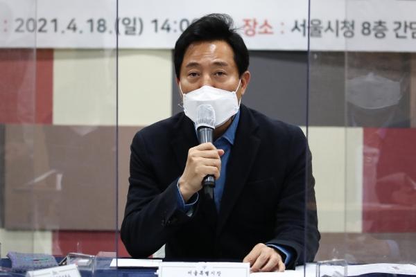 오세훈 서울시장이 18일 오후 서울시청에서 열린 '공시지가 관련 간담회'에서 발언하고 있다. ⓒ뉴시스·여성신문