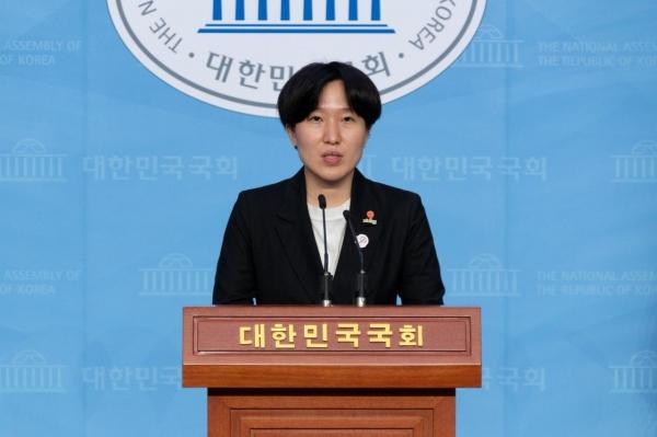 신민주 기본소득당 젠더정치특별위원회 위원장. ⓒ기본소득당
