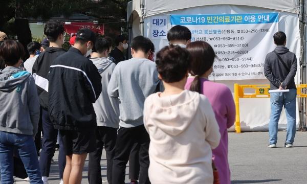 대구 지역 코로나19 확진자가 15명으로 집계된 20일 오전 대구 달서구 보건소 선별진료소를 찾은 시민들이 검사를 받기 위해 대기하고 있다.