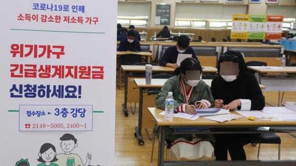 서울 종로구 청운효자동주민센터 생계지원 접수창구 ⓒ뉴시스