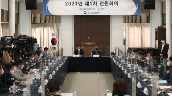 20일 오후 서울 중구 한국프레스센터 최저임금위원회 제1차 전원회의 ⓒ뉴시스