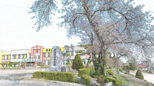 마을 한가운데 자리 잡고 있는 대흥초등학교. 백 년이 넘는 역사와 전통을 갖고 있지만 학생 수는 50명으로 소박하다.