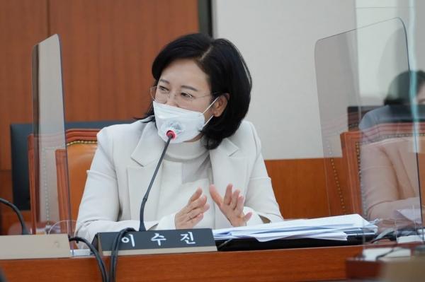 이수진(서울 동작구을) 더불어민주당 의원.  ⓒ이수진의원실