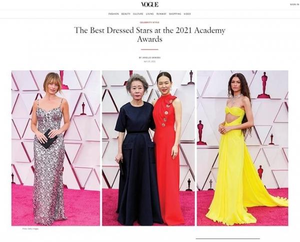 미국 패션 잡지 '보그'가 꼽은 '2021 아카데미 시상식 베스트 드레서'에 한예리가 꼽혔다. ⓒ보그 웹사이트 갈무리
