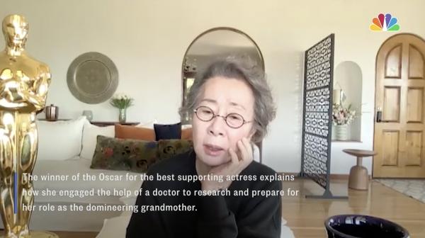 ⓒNBC뉴스 영상 캡처
