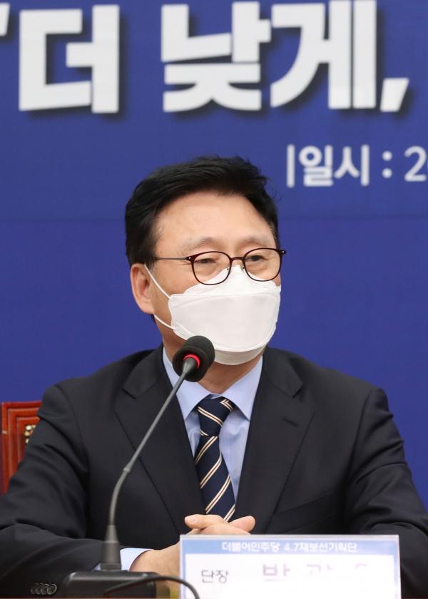 박광온 더불어민주당 의원. ⓒ뉴시스·여성신문