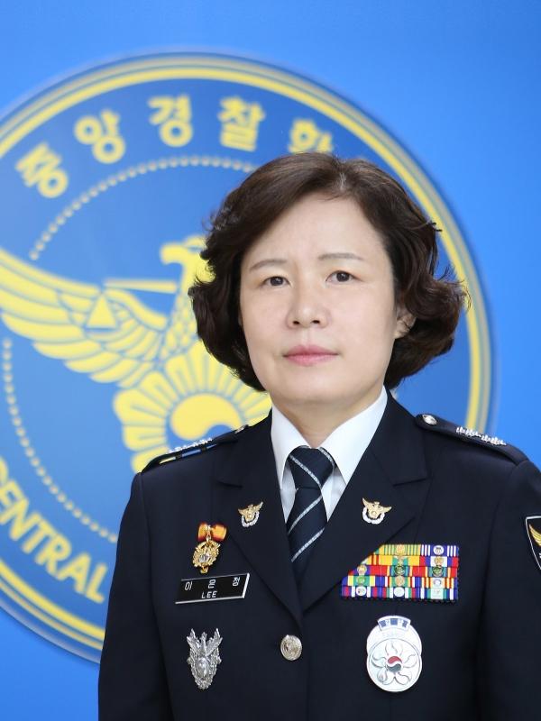 이은정(54) 경찰대학장 내정자. ⓒ경찰청