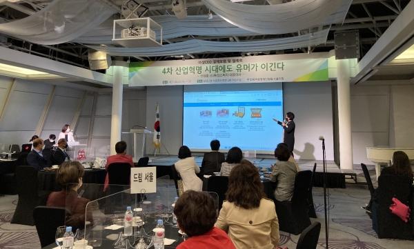 한국여성경제인협회 서울지회는 4월 29일 서울 중구 밀레니엄 서울힐튼호텔 아트리움에서 '2021 여성 CEO 경제포럼'을 개최했다. ⓒ한국여성경제인협회 서울지회