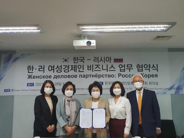 한국여성경제인협회 서울지회는 지난 4월 28일 러시아 여성기업인 단체인 '여성의 힘 연합'과 온라인 화상회의를 갖고 업무협약(MOU)을 체결했다. ⓒ한국여성경제인협회 서울지회