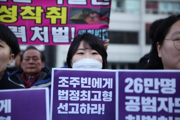 2020년 3월25일 텔레그램 '박사방' 운영자 조주빈이 서울중앙지방검찰정으로 이송됐다. 시민들이 이날 종로경찰서 앞에 모여 '공범자도 처벌하라', '당신도 피해자만큼 고통을 겪어야지' 등의 손팻말을 들고 시위를 벌였다.  ⓒ홍수형 기자