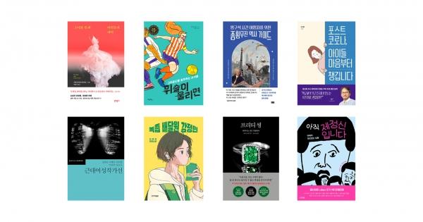 ⓒ문학동네/우리학교/부키/창비/문학과지성사/한겨레출판/마시멜로/사계절