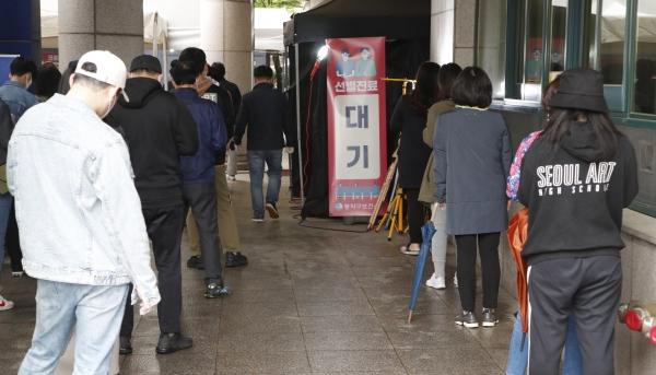 7일 서울 시내 한 보건소 코로나19 선별진료소에서 검사를 받으려는 시민들이 줄 서 있다.